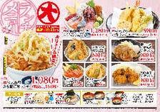 コスパ抜群♪780円(858円税込)~