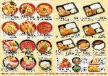 【お持ち帰りOK】 お寿司、お弁当など!お問い合わせください。