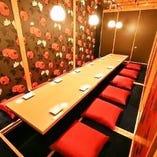 新宿駅近!最大44名様の宴会も完全個室にて承ります♪