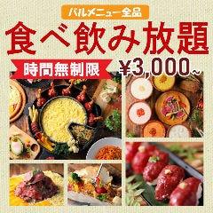 時間無制限 食べ飲み放題 YOKUBALU 名古屋駅店