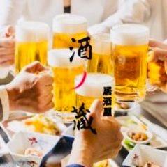 個室居酒屋 酒ノ蔵 高崎店 メニューの画像