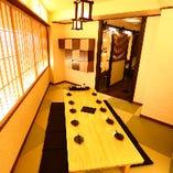 【小規模向け掘りごたつ個室】6~12名席 個室居酒屋 酒ノ蔵