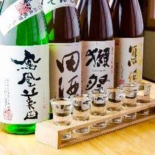 高崎で一番の品揃い日本酒や焼酎♪