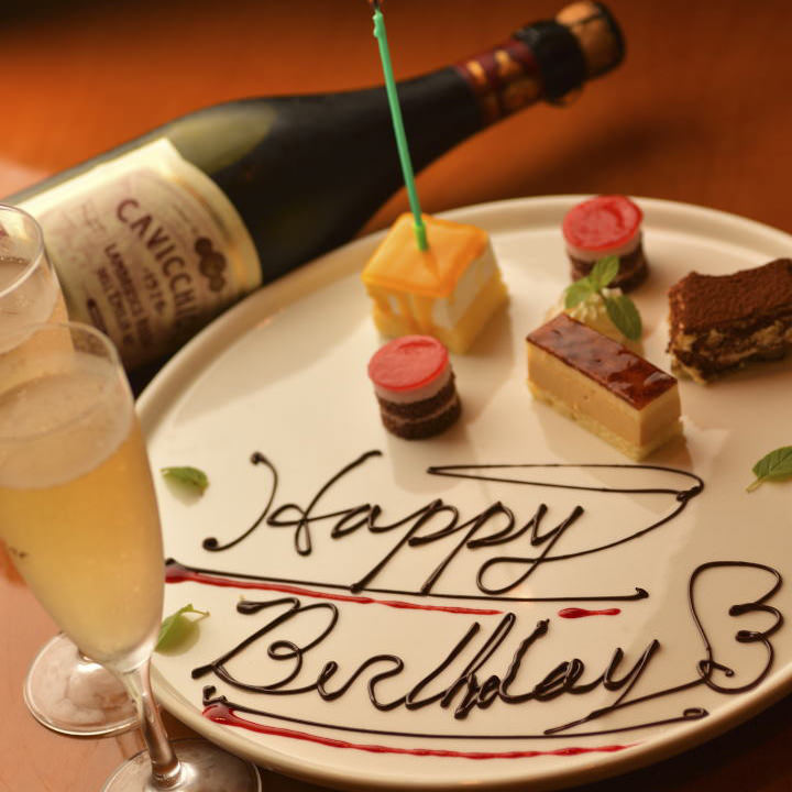 【イタリア産スパークリングワイン1本付き】誕生日・記念日に♪アニバーサリーコース 5,500円(税込)