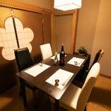 【2名~4名様用】テーブル席個室