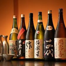 漁師町の日本酒を鮮魚と共に楽しむ