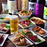 味もボリュームも大満足!飲み放題付宴会コース3,500円(税抜)~