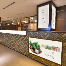 JR京都駅直結!The CUBE 11F