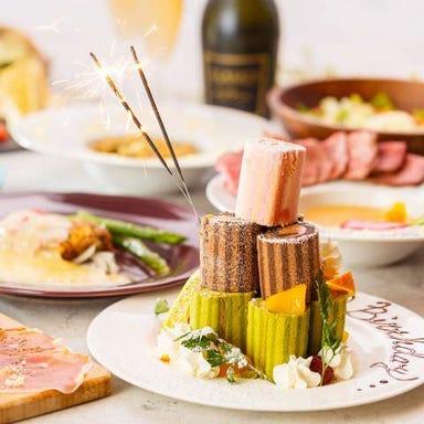 ラクレットチーズ&肉バル LODGE(ロッジ) 大宮店 コースの画像