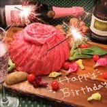 【フォトジェ肉◎】 アニバーサリー限定の肉ケーキは圧巻の一品