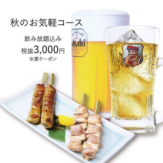 青森県産津軽どり・蕎麦居酒屋 逸品庵 虎ノ門店
