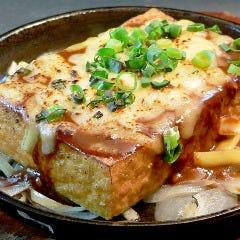 手作り厚揚げの蕎麦味噌チーズ焼き