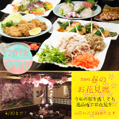 青森県産津軽どり・蕎麦居酒屋 逸品庵 虎ノ門店イメージ