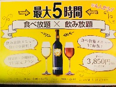 M's倶楽部 天久保店