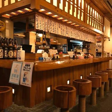 大和川  店内の画像