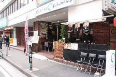 お好み焼ころんぶす 石川町北口駅前店