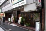 石川町駅北口すぐ!