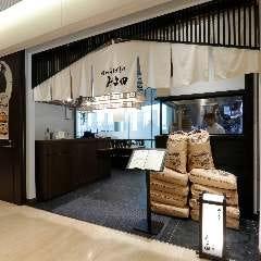 信州そばきり みよ田 虎ノ門ヒルズ店