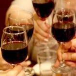ワインをはじめ、お酒の種類も豊富です。 飲み放題のお酒の美味しさに宴会常連の方も・・