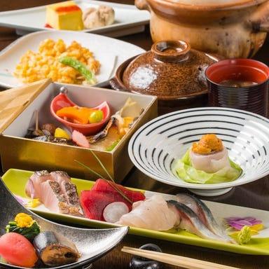 日本料理 すずなり  こだわりの画像