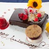 3日目迄にご連絡頂ければご希望のケーキをパティシエがご用意。