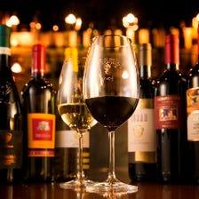 ワインが美味しい!!