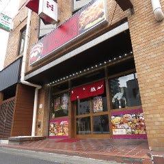 ちゃん豚 宇都宮店
