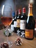 厳選ワインはソムリエまでご相談