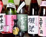 日本酒のラインナップには自信あり。レアな品種に出会えるかも。