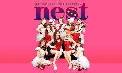 Show Club nest (ショークラブ ネスト)