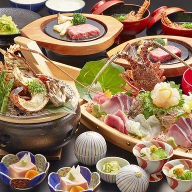 全席個室居酒屋 あばれ鮮魚 上野駅前店 コースの画像