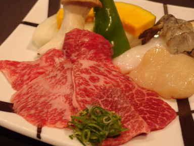 ARITA 豊中駅前店 メニューの画像