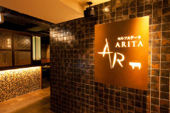 ARITA 豊中駅前店