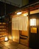 純和風の優雅な日本建築の設え