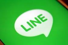 公式LINEやってます♪