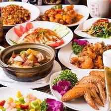 64種類の本格中華が食べ放題¥3000~
