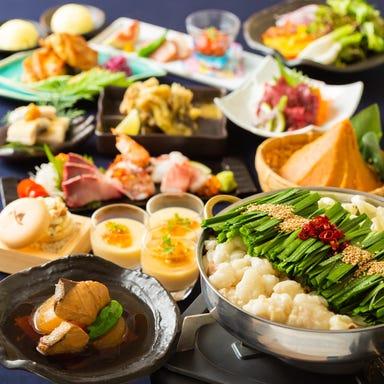 全席個室 居酒屋 九州和食 八州 小倉店 メニューの画像