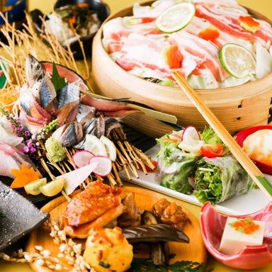 全席個室 居酒屋 九州和食 八州 小倉店 コースの画像