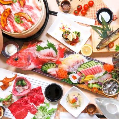 全席個室 居酒屋 九州和食 八州 小倉店 こだわりの画像
