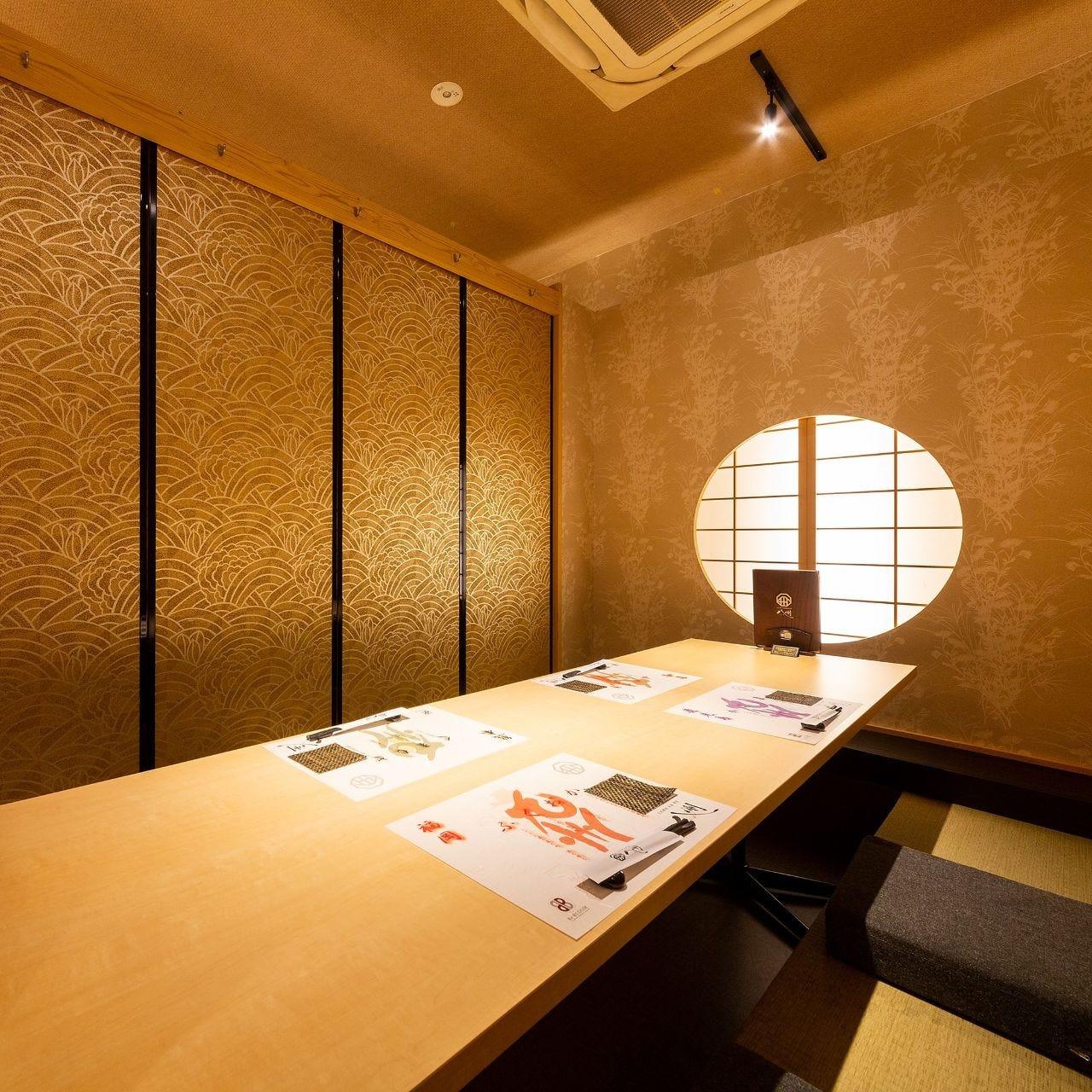 落ち着いた雰囲気の個室席でゆっくりとお料理をお楽しみ下さい。