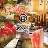 ◆◆ 八州のお得な宴会コース ◆◆