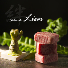 Salon de Lien ~絆~