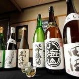 特選銘酒の数々が料理を引き立てる【国産】