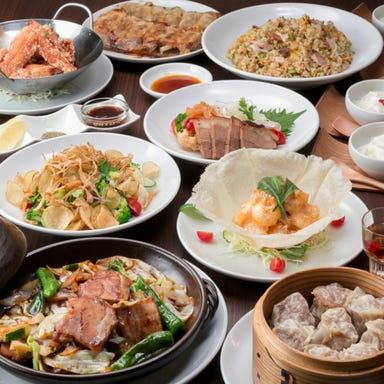 産直京野菜 中国菜飯 味らい 京橋 コースの画像