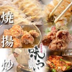 産直京野菜 中国菜飯 味らい 京橋