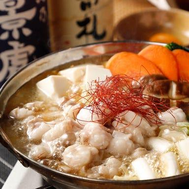 博多 野菜巻き串 もつ焼き けむり浦和本店 店内の画像
