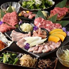 和牛焼肉をご自宅で楽しめる!