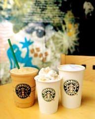 スターバックス コーヒー 丸の内三菱ビル店