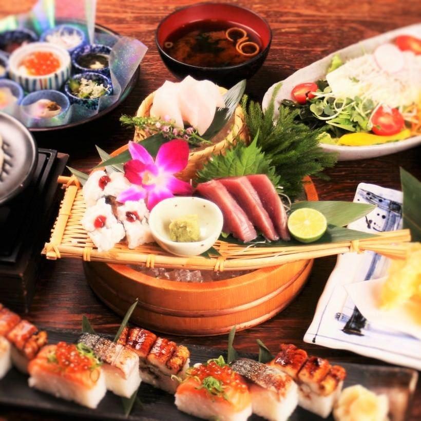 ◆魚づくしの宴会コース◆ 飲み放題付き「4,000円(税込)~」