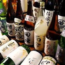 玄人様を唸らす日本酒いろいろ!